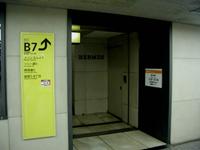 地下通路B7出口写真