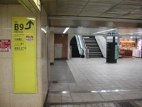 地下通路B9出口写真