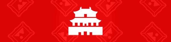 中国絵画メイン画像