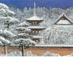 後藤純男「雪景色大和塔映」