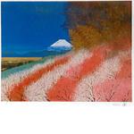 平松礼二「富士風景」