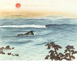 横山大観「海暾(かいとん)」