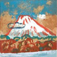 梅原龍三郎「富士山」